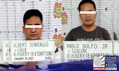 Pinaiimbestigahan ng Philippine National Police (PNP) Chief Police General Debold M. Sinas ang umano'y extortion activities ng Binangonan Municipal Police Station.