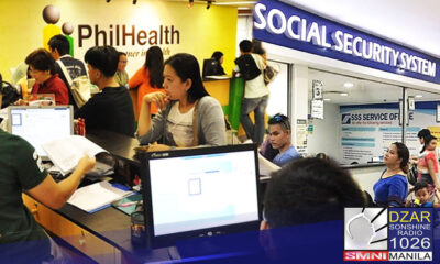 Ikinababahala ni Iligan City Rep. Frederick Siao na baka hindi nationwide ang pagpatutupad sa ipinagpapaliban na ng Social Security System (SSS) at Philippine Health Insurance Corporation (PhilHealth) contribution hike ngayong taon.