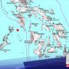 Nakapagtala ang Philippine Institute of Volcanology and Seismology (PHIVOLCS) ng magkakasunod na malakas na pagyanig ngayong araw.