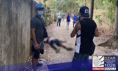 Napatay ang isang hinihinalaang drug peddler matapos ang ikinasang operasyon sa Laoag City, Ilocos Norte.