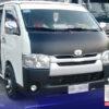 """Ipinanawagan ng Department of Transportation (DOTr) sa mga law enforcement agencies, sektor ng transportasyon at mga lokal na pamahalaan na itigil na ang """"COVID-19 smuggling.'"""