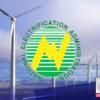 Magkaroon ng sariling power generation projects.