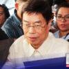 Inatasan na ni PNP chief Police General Guillermo Eleazar ang (CIDG) at PNP Drug Enforcement Unit (PDEG) na tukuyin ang kinaroroonan ni Peter Lim.