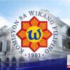 31 ahensiya at LGU ang gagawaran ng prestihiyosong Komisyon ng Wikang Filipino (KWF) Selyo ng Kahusayan sa Serbisyo Publiko.