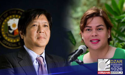 Ibinunyag ni dating Senate President Juan Ponce Enrile na magkakaroon ng Sara-Bongbong tandem sa 2022 elections.