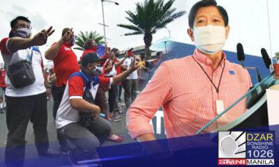 Kinumpirma ng Partido Federal Pilipinas na mayroon itong inisyal na 2 milyong boto para kay dating Senador Bongbong Marcos na tatakbong pangulo sa darating na halalan.