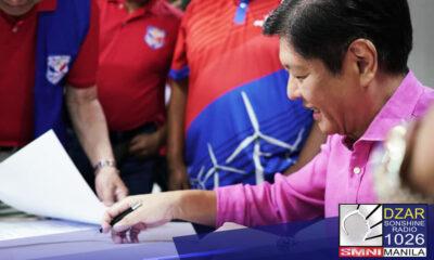Tatakbo sa pagkapangulo ng bansa sa darating na 2022 elections si dating Senador Bongbong Marcos.