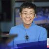 Sinabihan ng Malakanyang ang National Union of Journalists of the Philippines (NUJP) na igalang ang pananaw nito ukol sa natanggap na Nobel Prize ni Maria Ressa.