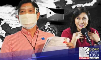 Mas lalong lumalakas ang taga-suporta ni dating Senador Bongbong Marcos.